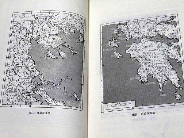 Book 160.JPG
