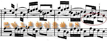 Bach Sinfonia #8.jpg
