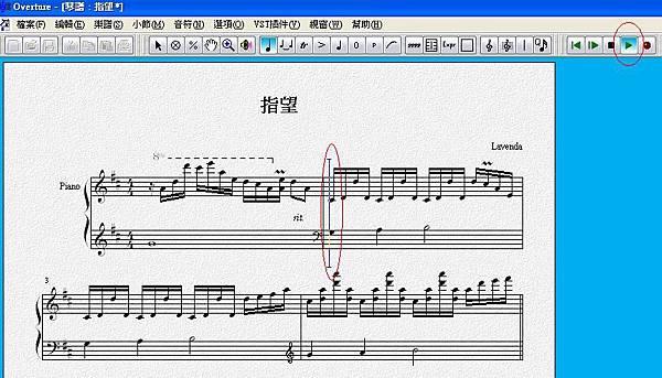 Overture 4.0b.jpg