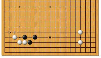 木谷求戰下法.jpg