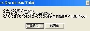 Sysvxd.jpg
