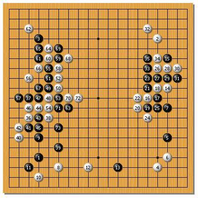昇段賽3-.jpg