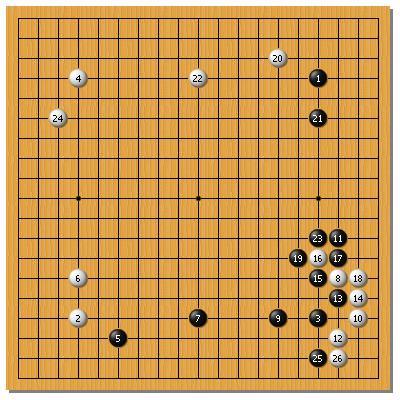 二連星佈局譜例1-26手.jpg
