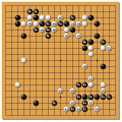 Meijin2b.jpg