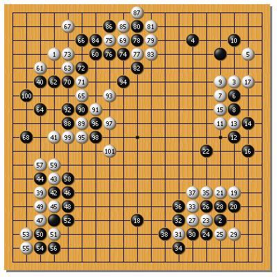 Meijin3.jpg