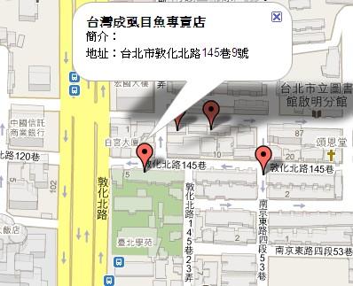 台灣成店址.jpg