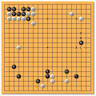師生聯棋初級C.jpg