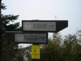 叉路口.jpg