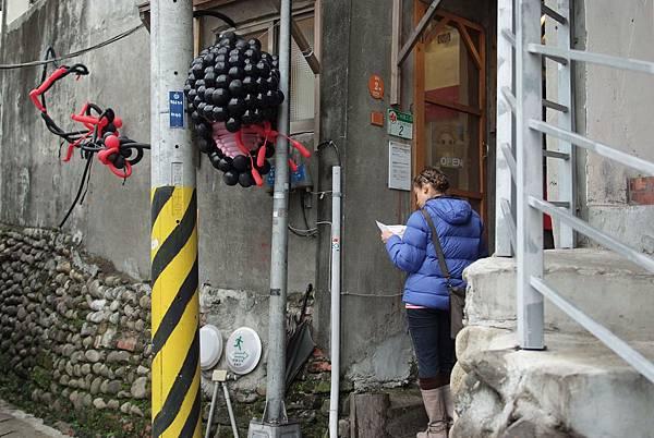 鄰居是氣球工作室