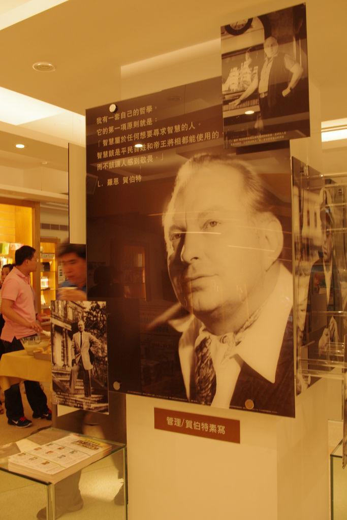 新文明書店-賀伯特先生