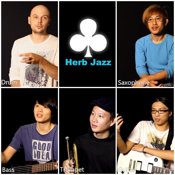 大演歌_賀柏爵士Herb Jazz