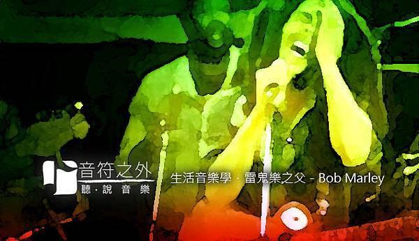 官網文章封面636X366_JULY