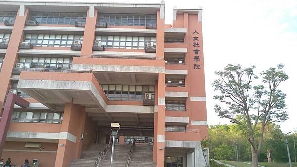 燕巢校區人文社會學院71710