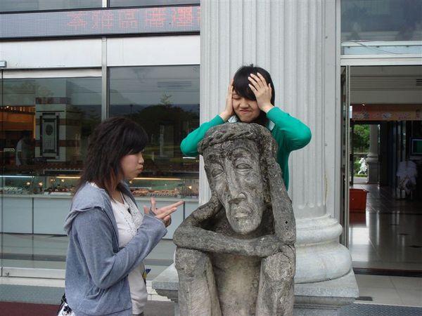 石像叫不滿足