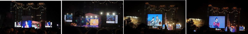 01桃園2015跨年晚會.jpg