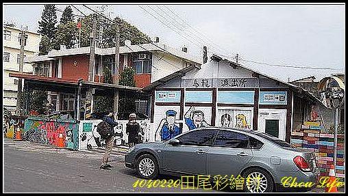 02田尾彩繪村.JPG