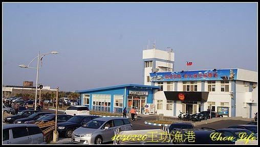 23王漁港.JPG