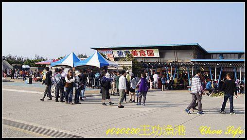 25王漁港.JPG