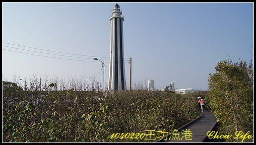 30王漁港.JPG