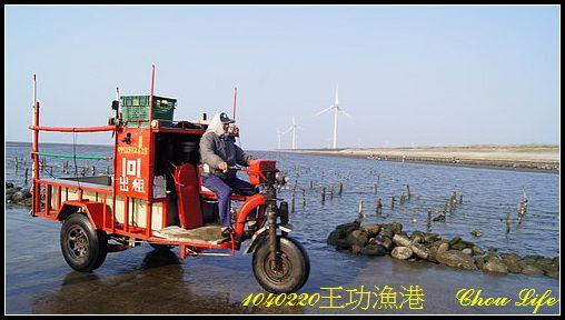 32王漁港.JPG