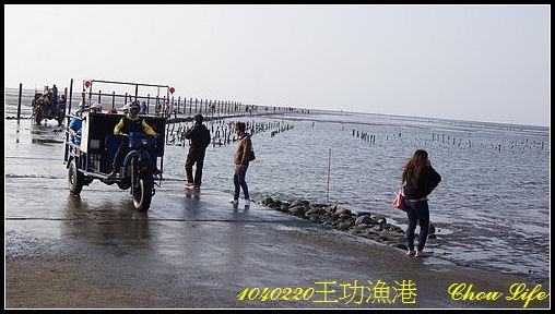 33王漁港.JPG