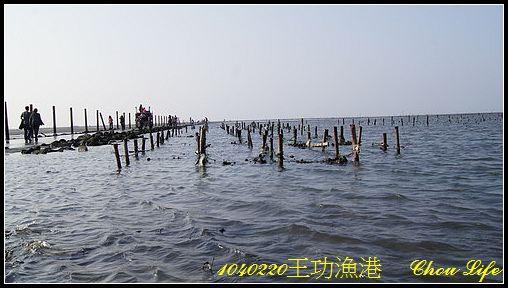 34王漁港.JPG