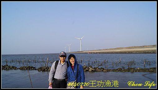 35王漁港.JPG