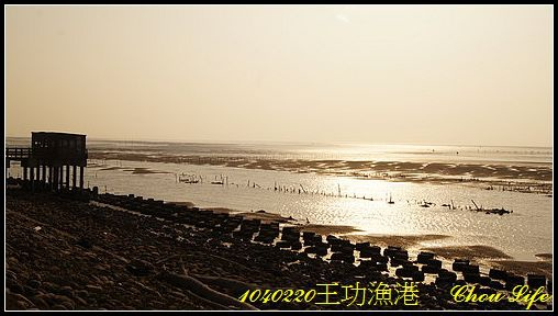 37王漁港.JPG
