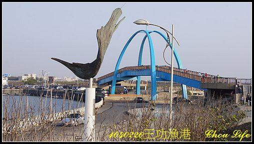 38王漁港.JPG