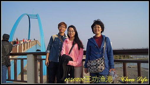 39王漁港.JPG