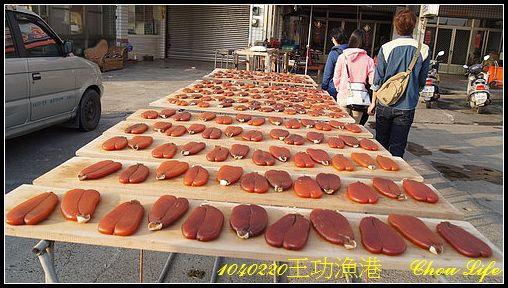42王漁港.JPG
