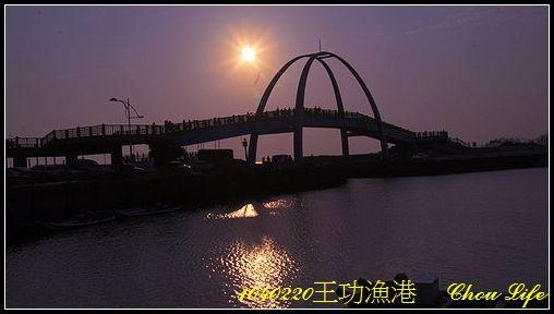 44王漁港.jpg