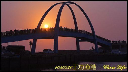 45王漁港.jpg