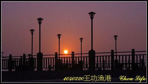46王漁港.jpg