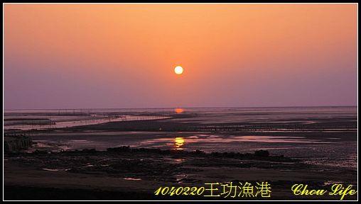 47王漁港.jpg