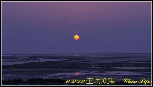 48王漁港.jpg