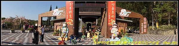 01竹崎公園天空走廊.jpg