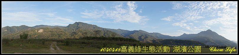 01湖濱公園.JPG