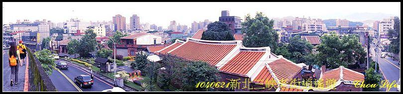 01三峽老街.jpg
