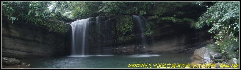 01望古賞瀑步道.jpg