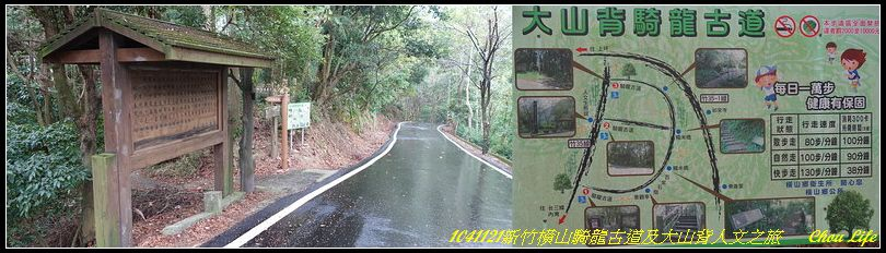 01騎龍古道.jpg