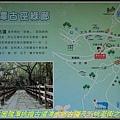 15老街古道巡禮.JPG