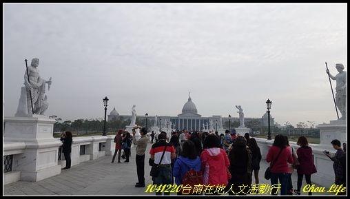 07台南在地人文活動行二.JPG