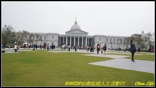 12台南在地人文活動行二.JPG