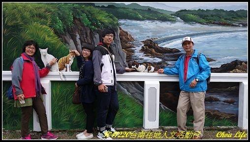 31台南在地人文活動行二.JPG