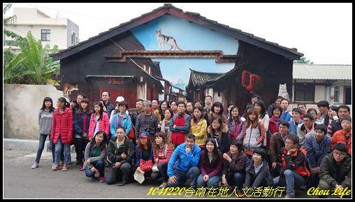 40台南在地人文活動行二.JPG