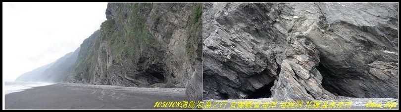01環島泡湯行 宜蘭花蓮溫泉.jpg