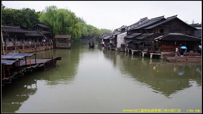 01烏鎮東柵江南水鄉.JPG