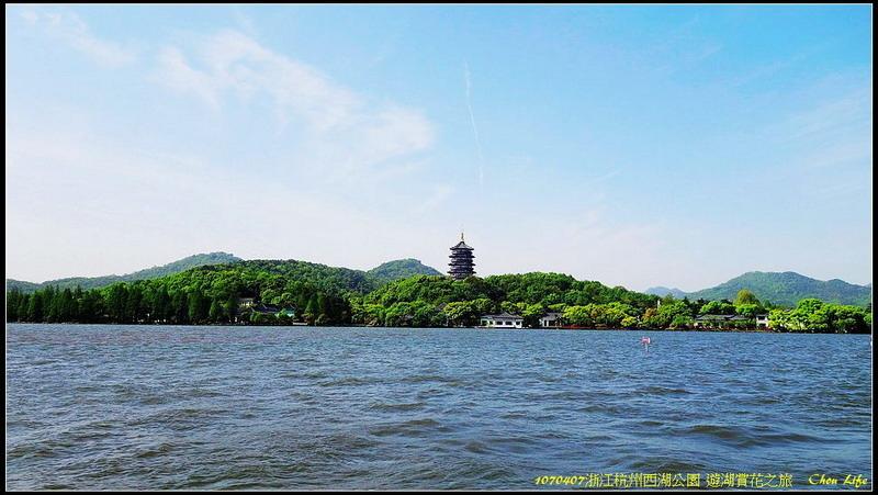 01杭州西湖公園.JPG
