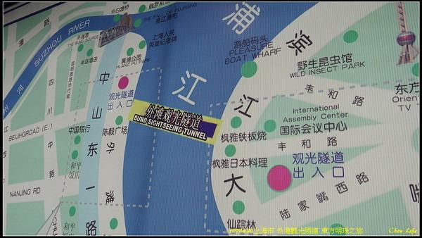 03上海東方明珠.JPG